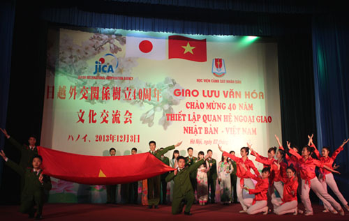 Students of the PPA performed the traditional song of the Academy