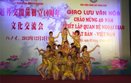 "Dance ""Khuc bien tau"" of the PPA's students"