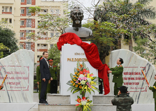 The Statue of Revolutionist Felix Edmundovich Dzerzhinsky is red address in traditional education at PPA