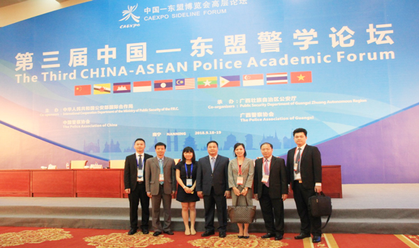 Delegation of Vietnamese Ministry of Public Security participates in the 3rd China-ASEAN Police Academic Forum