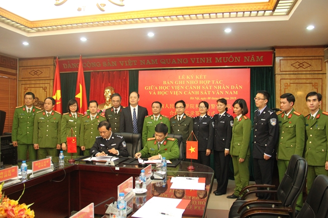 People's Police Academy and Yunnan Police Officer Academy step up training cooperation