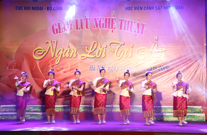 The traditional dance of Lao people performed by students of the Lao PDR studying at the PPA