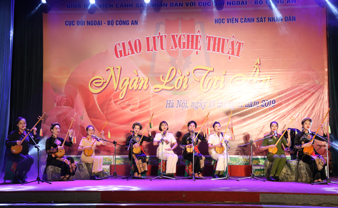 The performance of police officers from Cao Bang province