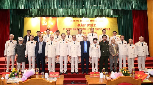 MPS celebrates 90th founding anniversary of Vietnam Communist Party